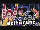 The Clown Revolving