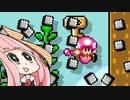 【マリオメーカー2】勝利しないと爆発する妹のためにみんなでバトル #48