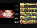 【太鼓さん次郎/TJAPlayer3】カンタービレ×パッシオーネ【Full Version・創作譜面・全難易度オート再生】