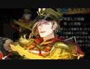 【一血卍傑】ヨリトモ兄さん絵巻捕ったどー!【MMDモデル1.2更新のお知らせ】