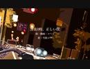 【雪歌ユフ】深夜1時、正しい僕/コペル【オリジナル曲】
