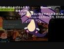 【3時】[54時間配信]ファイナルファンタジー9 クリアの3時さん