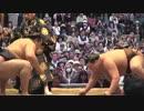 | 【ABEMA】「大相撲 生中継」大相撲 生放送