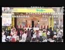 バタフライ・グラフィティ in 町会議2017青森県三戸郡南部町