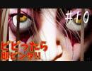 【絶叫注意】最恐の突撃取材!!ビビったら即ビンタ!!#10【港詭實錄ParanormalHK】