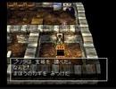 【実況】DRAGON QUEST Ⅳ 実況プレイ part22【DQ4】