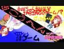 【スクフェス】2019年 西木野真姫!誕生祭ガチャ後編【ゆっくり実況】