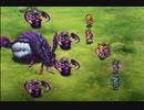 【ロマサガRS】殿下の挑戦Part.44「玄蟲との戦い(Romancing)」