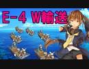【艦これ】理想の甲提督を目指すためにやりたい7つのこと+α part11 侵攻阻止!島嶼防衛強化作戦編