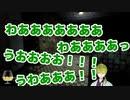 【ホラー苦手勢】渋谷ハジメの絶叫シーン【PIEN‐ぴえん‐】