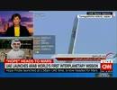アラブ諸国初となるUAEの火星探査機「HOPE」H2Aで打ち上げ軌道投入成功!