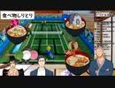 """【花畑チャイカ vs ジョー・力一】""""トナカイ汁"""" が許されるしりとりテニス"""