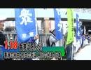 【自由は死せず!】7.18 香港は死んだ!香港の自由・民主の死は明日の台湾・日本[桜R2/7/21]
