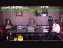 2020.07.14放送「BABYLON CHANNEL vol.23」MC:ジョー横溝、奥浜レイラ
