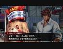 龍が如く ONLINE バキコラボ3 キャラクターストーリー 2_愚地独歩 2話