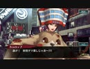 龍が如く ONLINE バキコラボ3 キャラクターストーリー 3_愚地独歩 3話