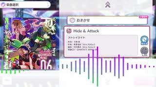 【シャニマス】Hide&Attack (Game size)