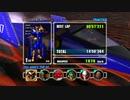 ハーフパイプ15周マスター:ブルーファルコン【F-ZERO GX】