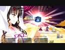 【FGO】vs魔性菩薩 沖田さんで7ターン撃破【深海電脳楽土 SE.RA.PH】
