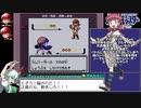 ポケットモンスタークリスタル(ワタル撃破) チコRTA 3時間8分10秒 part4/うんこ