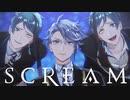 【MMDツイステ】SCREAM【モデル配布】※11/20モデル更新