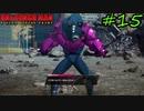 超能力者らしい【ONE PUNCH MAN A HERO NOBODY KNOWS】#15