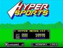 ハイパースポーツ【アーケードアーカイブス】1周