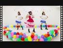 【μ'est】にこぷり♡女子道 踊ってみた【ラブライブ!】
