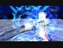 【Steam版ゼスティリア】理想の神依_アリーシャ版【チート】