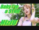 NiziU  ⚡ Baby I'm a star  [M/V MAKING ❶MAKO ❷RIO ❸MAYA] ✅音源入替+歌詞