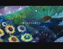 ゲンブ - 《Sunflower》 Synthesizer V R2