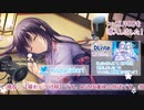 【2020-06-07 放送分】リバーブ(エコー)を使用し、癒しの空間ASMR♪*【寝かしつけ枠/ASMR/KU100/バイノーラル】
