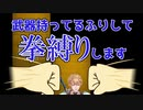 "【Apex Legends】""拳縛り""で戦場を駆ける英雄エクス・アルビオ"