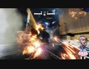 「ゆっくり実況」星使いパイロット☆5【Titanfall2】