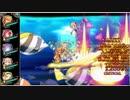 【花騎士】追撃三銃士と最新ステージから周るヌシツアー10連戦【怒れるヌシの緊急討伐任務】