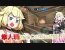 【R6S】ONEちゃんは撃ち〇したい!9発目【CeVIO実況】