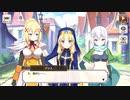 【この素晴らしい世界に祝福を!ファンタスティックデイズ】 キャラクターストーリー クリス Part.02
