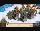 【Pc】Age of Empires II HD~葡萄の地編~[Age60]
