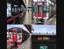 JR九州・筑肥線 浜崎→西唐津(普通・西唐津行き)