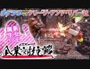 【鉄拳7】eスポーツ企業対抗戦で新女王誕生!?ポケラボvsクリーク・アンド・リバー社(ゲスト:ゴー☆ジャス、福士)