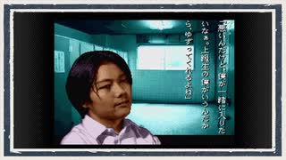 ◆学校であった怖い話 実況プレイ◆part8