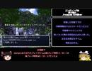 【タイムアタック】カクタスガール ver1.21_0:53:27 part3/3