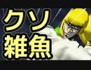 【実況】魁!!男塾 ~日本よ、これが男である!~【第四回】【すとろんぐ】
