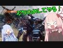 [Titanfall2]琴葉姉妹の絆は強いわ!ぶちのめしてやる! part3[琴葉姉妹実況]