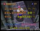 【爆ボンバーマン】レインボーパレス1  一周でゴールドカード5枚取得