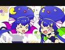 【音街ウナ・リュウト】プリティパンティ☆悪マリン【カバー】