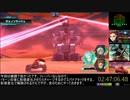 【再々走(元世界記録)】メタルマックスゼノ RTA 「2:52:50.59」 Part.3/3