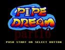パイプドリーム(スーパーファミコン版)を攻略するpart16【プレイ動画】