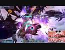 【PSO2】カジュアル勢が往くダークファルスペルソナUH