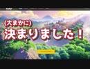 話題の大注目ゲーム「原神」のリリース情報が来たぞ!!【原神impact】